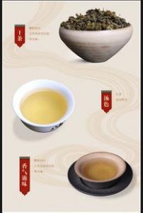 黄金桂乌龙茶介绍