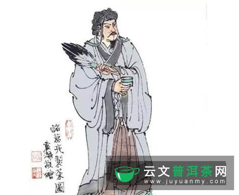 """普洱六大茶山的""""起死回生"""""""